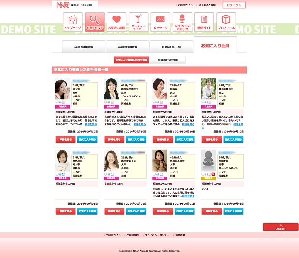 search1-nnr