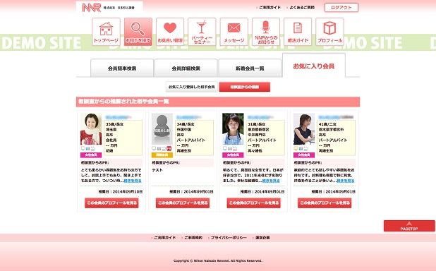 search2-nnr